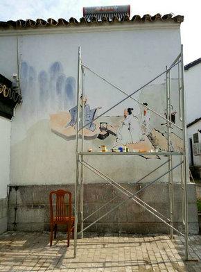 苏州农家乐_上海墙绘,上海手绘墙,上海壁画(彩绘,个性